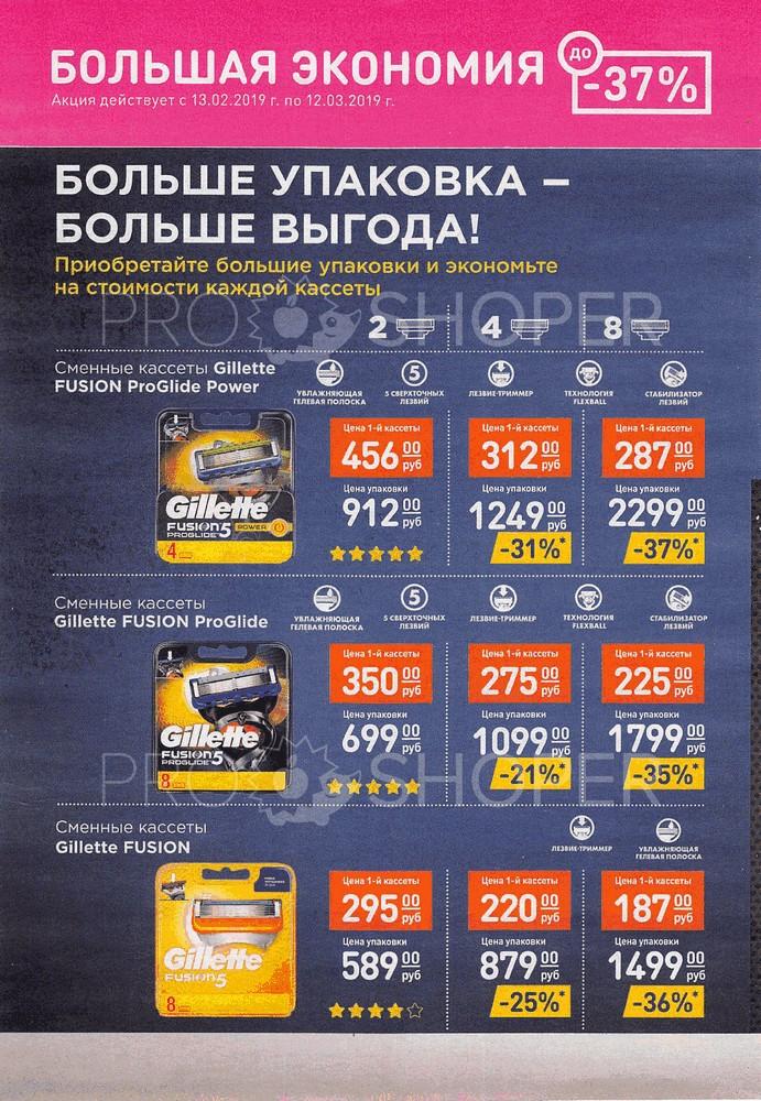 MK1302120319-50