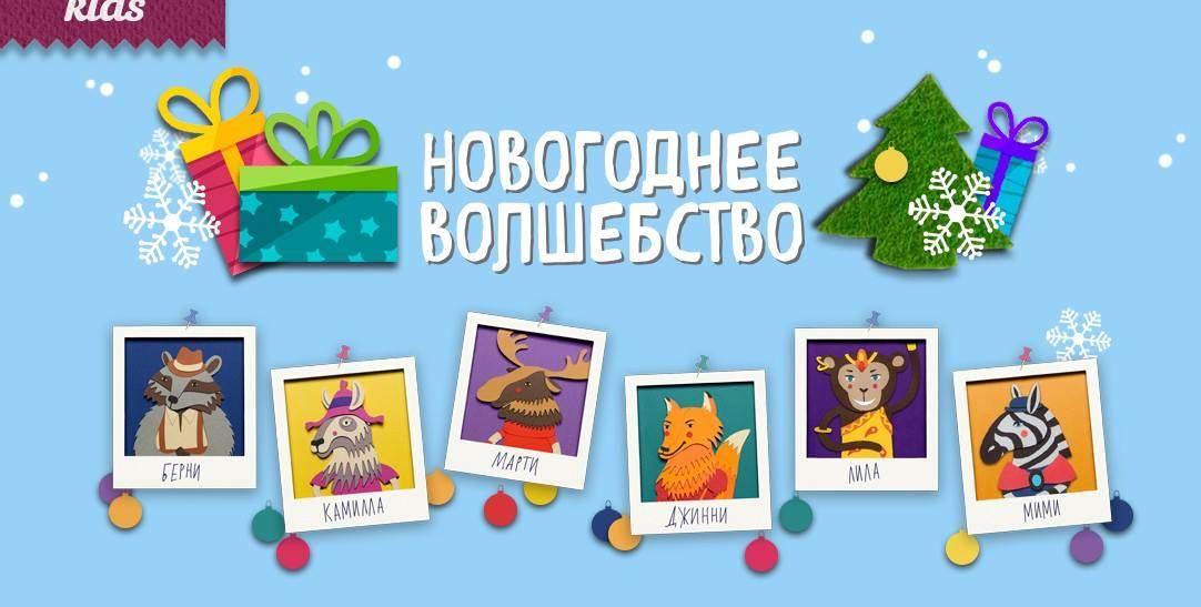 Новый год с Yelli Kids