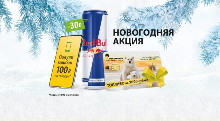 бенз и азас роснефть
